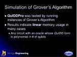 simulation of grover s algorithm