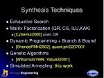 synthesis techniques