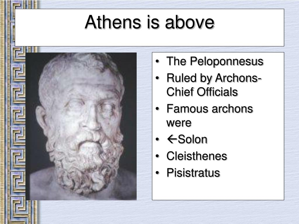 Athens is above