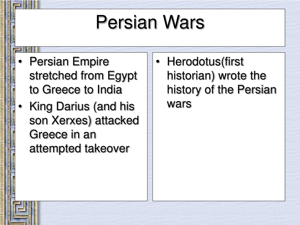 Persian Empire stretched from Egypt to Greece to India