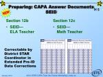 preparing capa answer documents seid