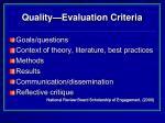 quality evaluation criteria