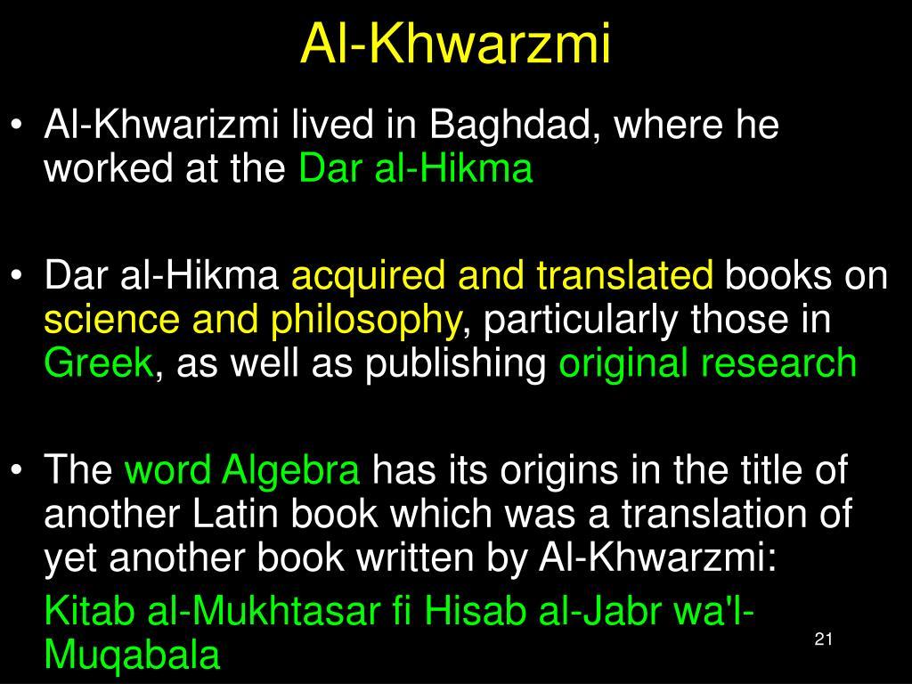 Al-Khwarzmi