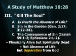 a study of matthew 10 2814