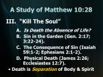 a study of matthew 10 2815