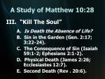 a study of matthew 10 2817