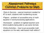 assessment pathways common problems for math
