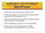 www dessci com mathplayer mathplayer