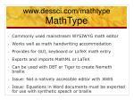 www dessci com mathtype mathtype