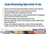 auto financing tips what to do
