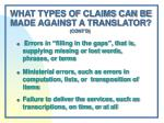 what types of claims can be made against a translator10