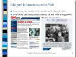 bilingual information on the web