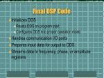 final dsp code