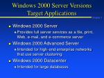 windows 2000 server versions target applications