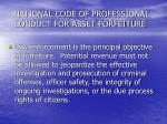 national code of professional conduct for asset forfeiture
