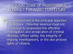 national code of professional conduct for asset forfeiture17