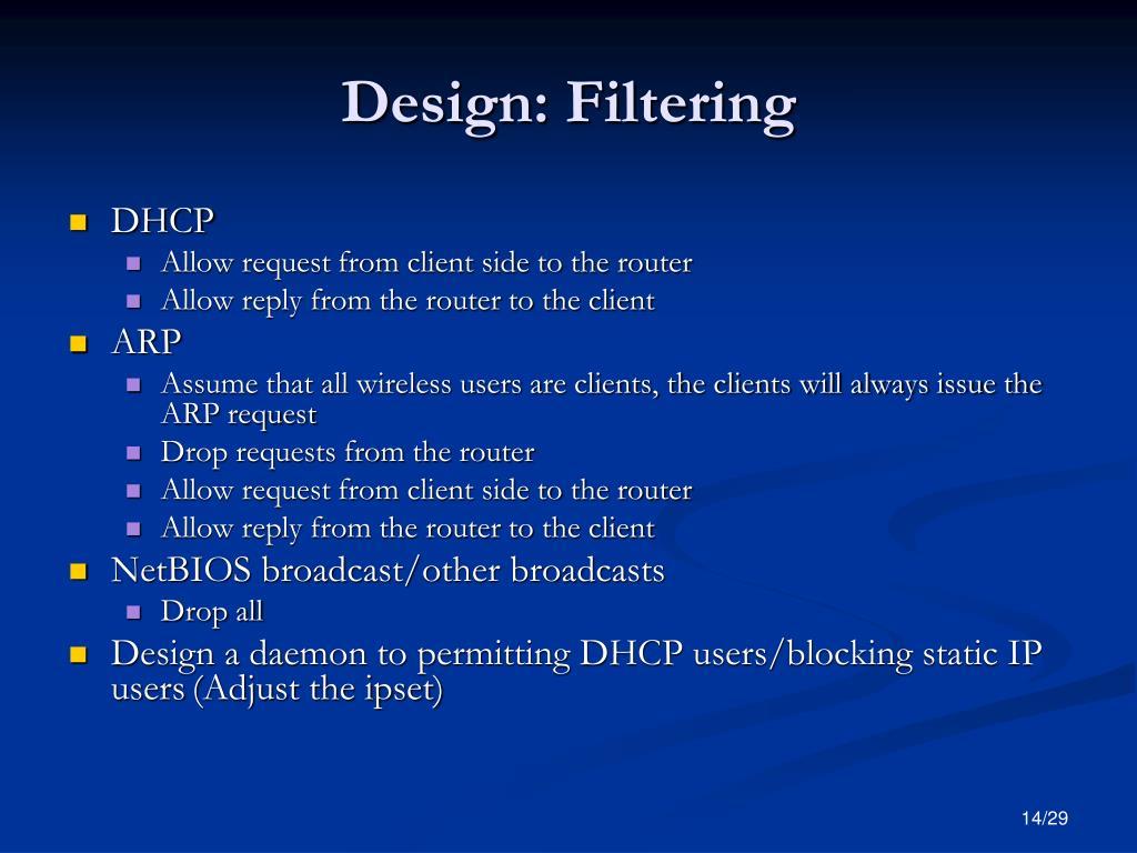 Design: Filtering