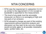 ntia concerns
