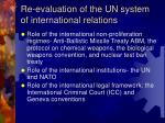 re evaluation of the un system of international relations