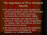 the importance of its in homeland security