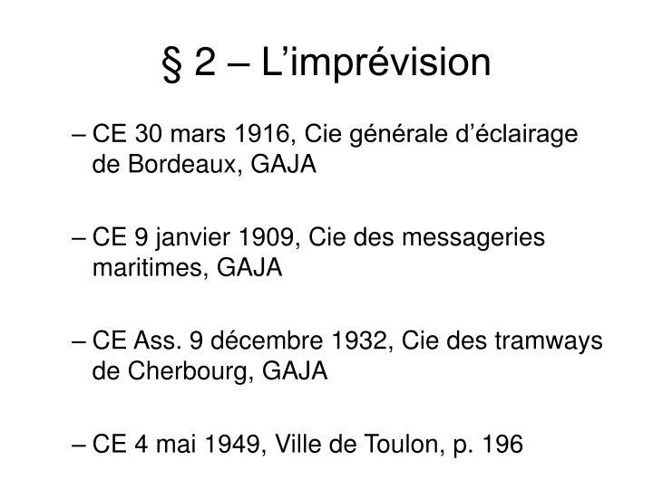 § 2 – L'imprévision