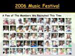 2006 music festival1