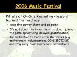 2006 music festival22