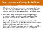interventions to change social norm
