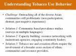 understanding tobacco use behavior