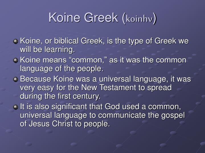 Koine Greek (