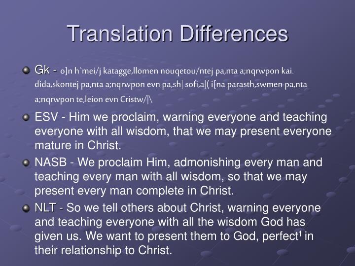 Translation Differences