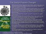 the god of process thought