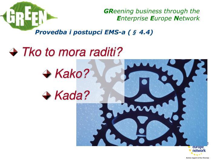 Provedba i postupci EMS-a