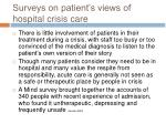 surveys on patient s views of hospital crisis care