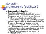 geografi grunnleggende ferdigheter 2