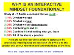 why is an interactive mindset foundational