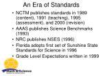 an era of standards