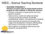 nses science teaching standards