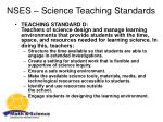 nses science teaching standards3
