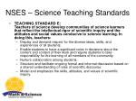 nses science teaching standards4