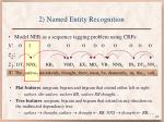 2 named entity recognition