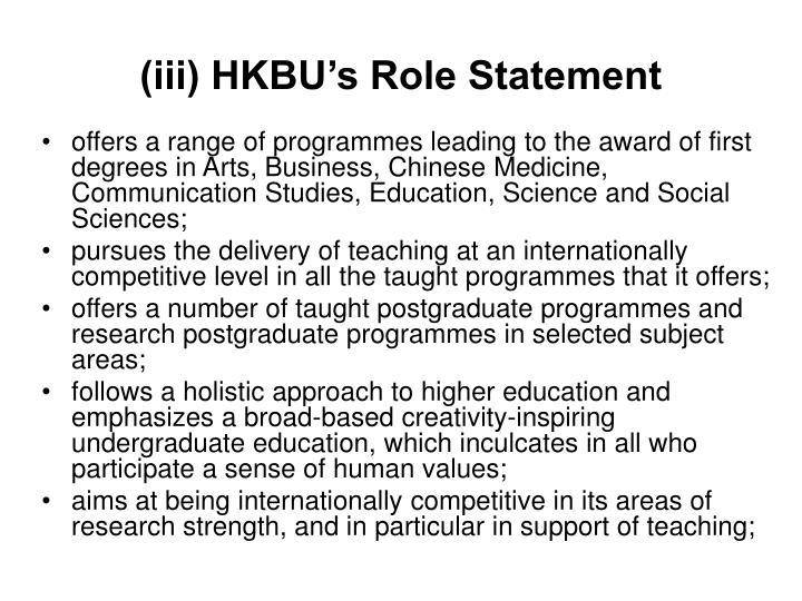 (iii) HKBU's Role Statement
