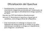 oficializaci n del quechua
