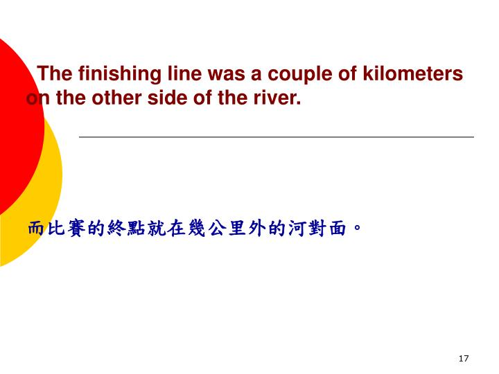 The finishing line was a couple of kilometers on the other side of the river.
