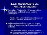 i 2 c federalists vs antifederalists