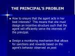 the principal s problem
