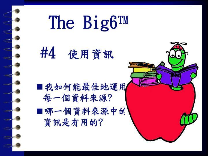 The Big6