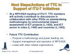 next steps actions of ttc in support of itu t initiatives