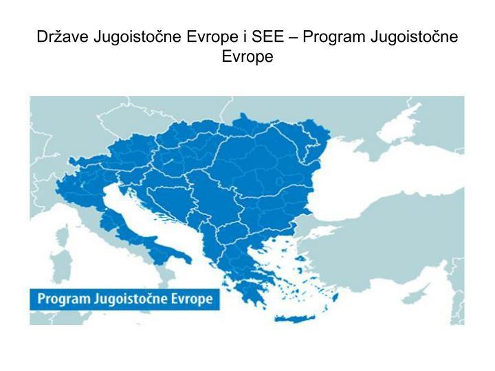 Države Jugoistočne Evrope i SEE – Program Jugoistočne Evrope