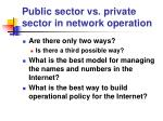 public sector vs private sector in network operation